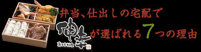 7th_riyuu_title
